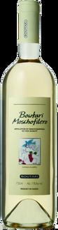 Boutari Moschofilero 2015